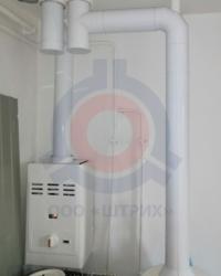 Эмалированный дымоход для газовой колонки.